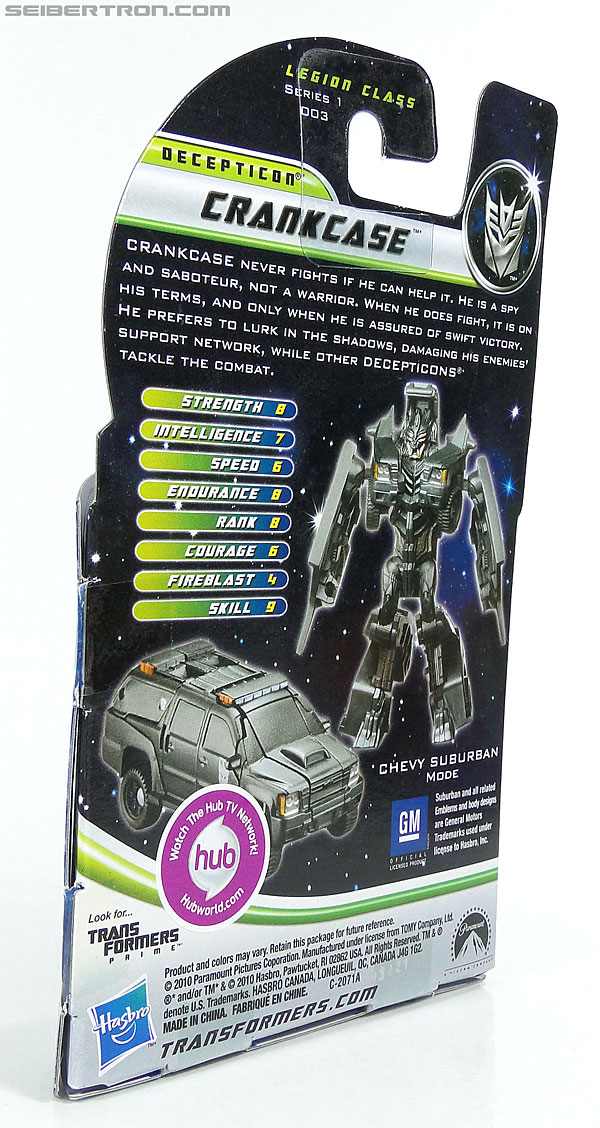 Transformers Dark of the Moon Crankcase (Image #12 of 97)