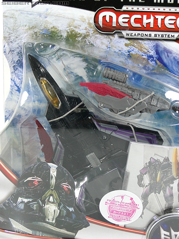 Transformers Dark of the Moon Skywarp (Image #2 of 156)