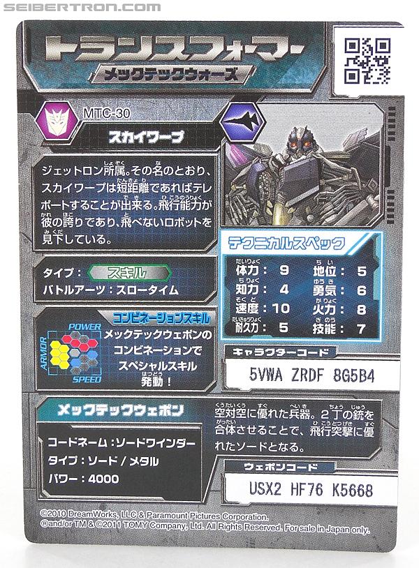 Transformers Dark of the Moon Skywarp (Image #19 of 156)