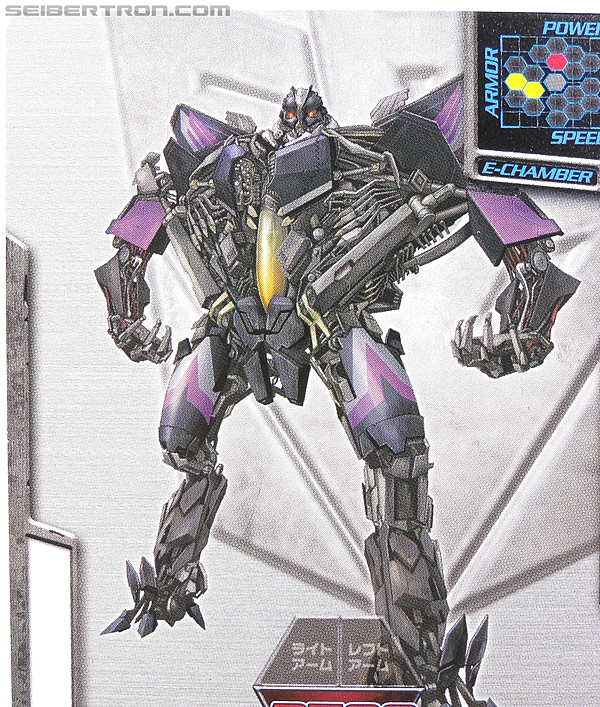 Transformers Dark of the Moon Skywarp (Image #21 of 156)