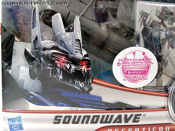 Transformers Dark of the Moon Soundwave (Image #3 of 177)