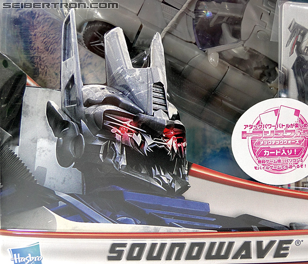 Transformers Dark of the Moon Soundwave (Image #4 of 177)