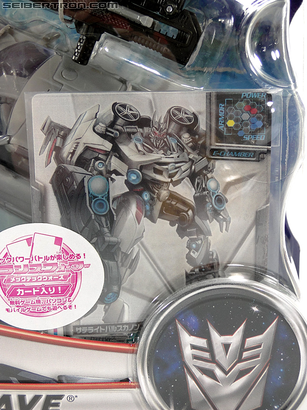 Transformers Dark of the Moon Soundwave (Image #5 of 177)