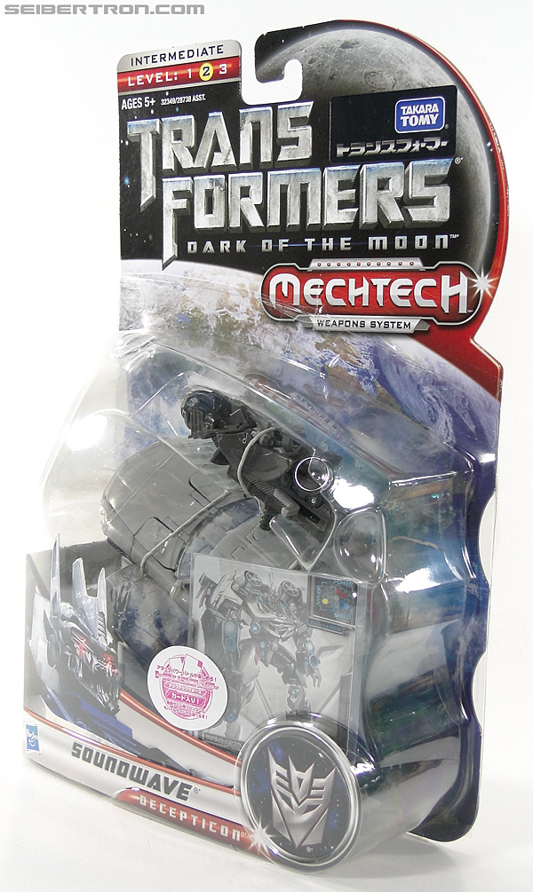 Transformers Dark of the Moon Soundwave (Image #14 of 177)