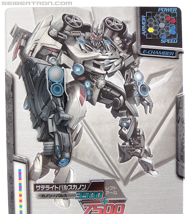 Transformers Dark of the Moon Soundwave (Image #34 of 177)