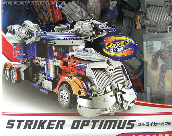 Transformers Dark of the Moon Striker Optimus Prime (Image #2 of 228)