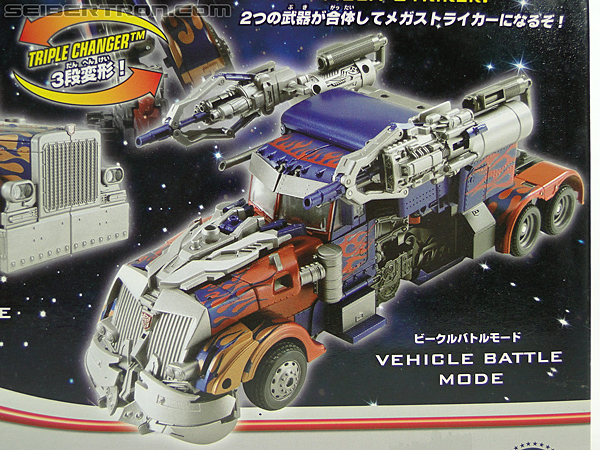 Transformers Dark of the Moon Striker Optimus Prime (Image #11 of 228)