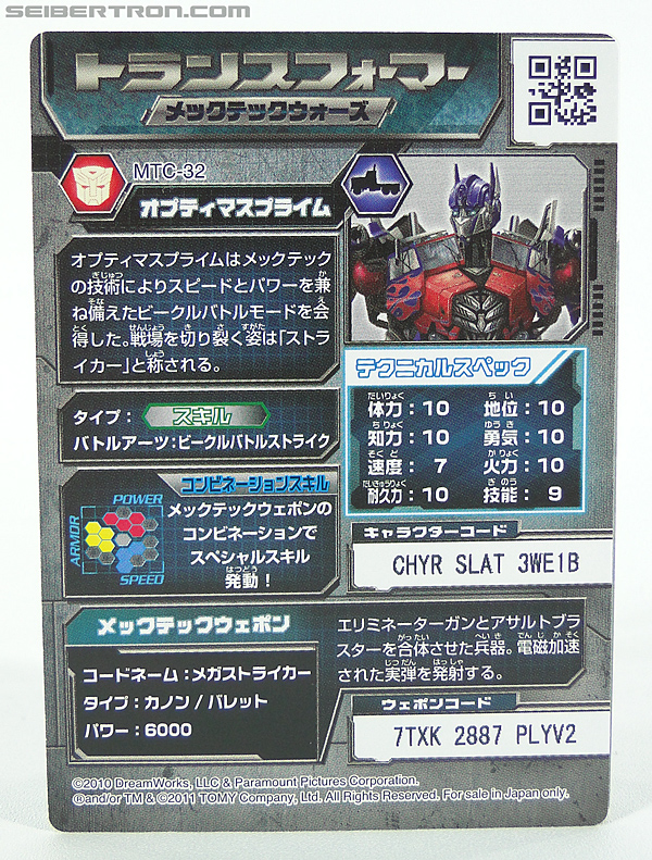 Transformers Dark of the Moon Striker Optimus Prime (Image #27 of 228)