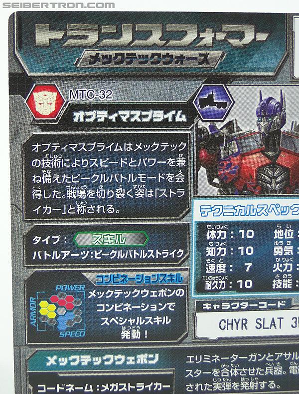 Transformers Dark of the Moon Striker Optimus Prime (Image #30 of 228)