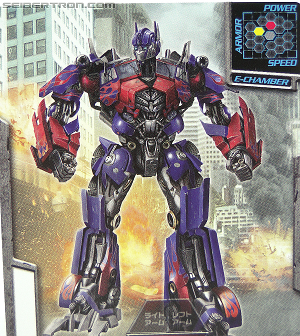 Transformers Dark of the Moon Striker Optimus Prime (Image #32 of 228)