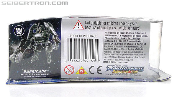Transformers Dark of the Moon Topspin (Topspin) (Image #17 of 171)
