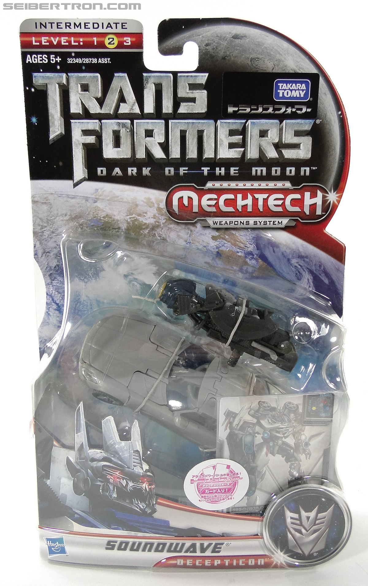 Transformers Dark of the Moon Soundwave (Image #1 of 177)