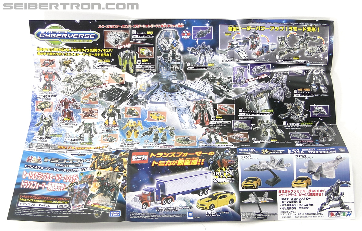 Transformers Dark of the Moon Soundwave (Image #38 of 177)