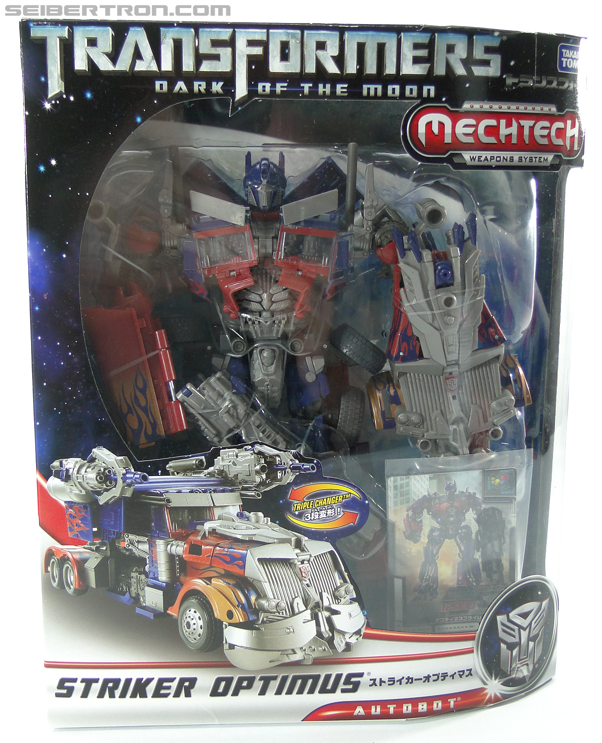 Transformers Dark of the Moon Striker Optimus Prime (Image #1 of 228)