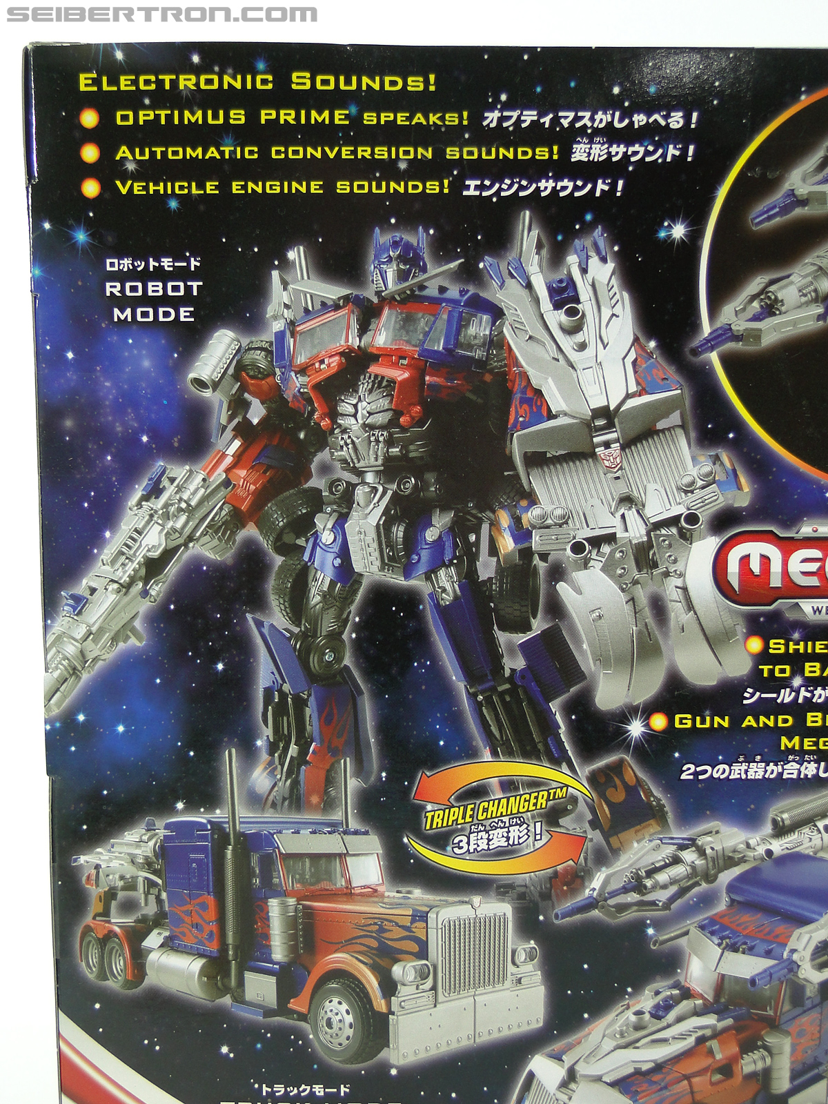 Transformers Dark of the Moon Striker Optimus Prime (Image #13 of 228)