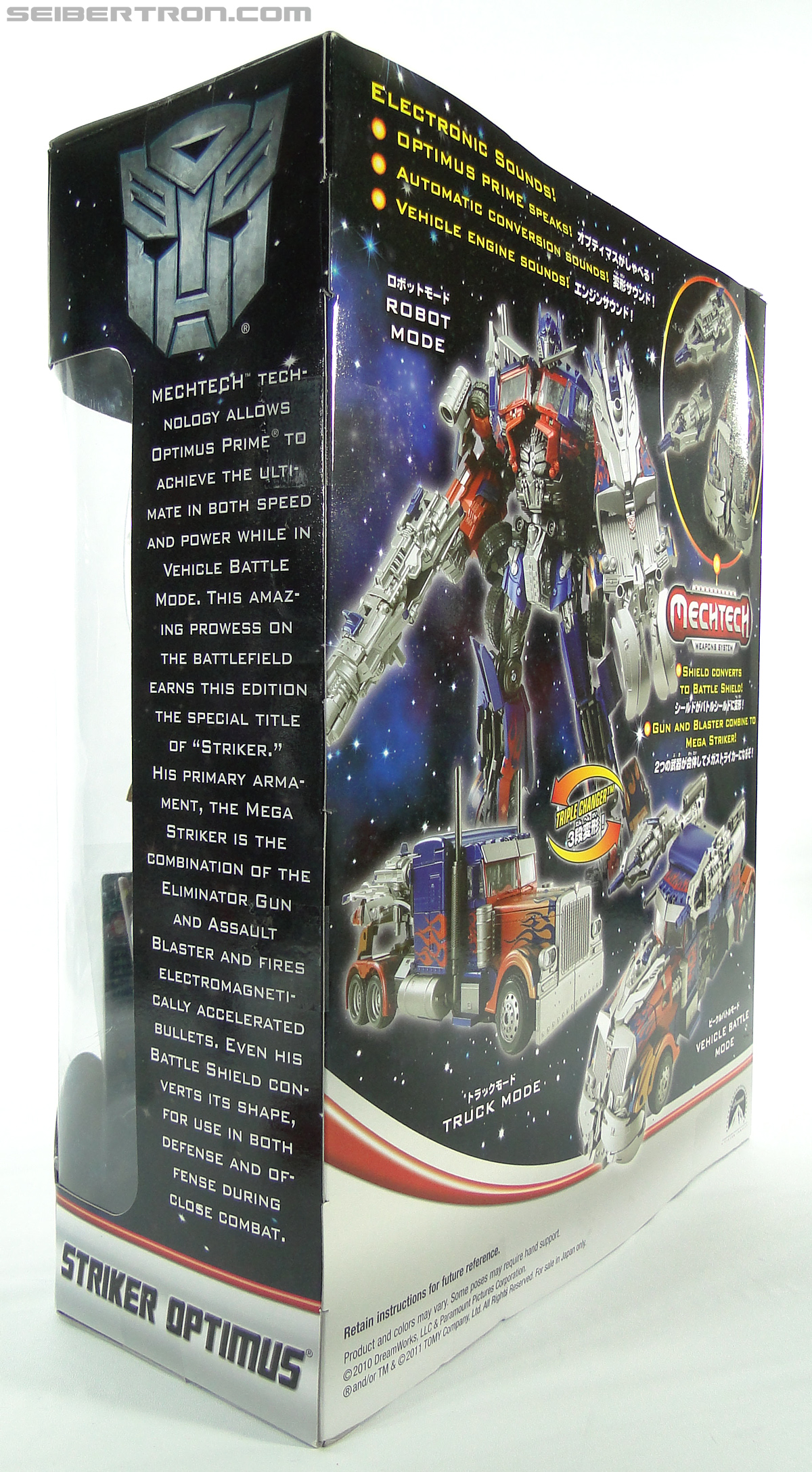 Transformers Dark of the Moon Striker Optimus Prime (Image #14 of 228)