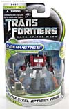 Dark of the Moon Battle Steel Optimus Prime - Image #3 of 100