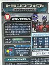 Dark of the Moon Striker Optimus Prime - Image #30 of 228