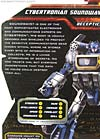 War For Cybertron Cybertronian Soundwave - Image #8 of 163