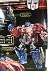 War For Cybertron Cybertronian Optimus Prime - Image #11 of 142