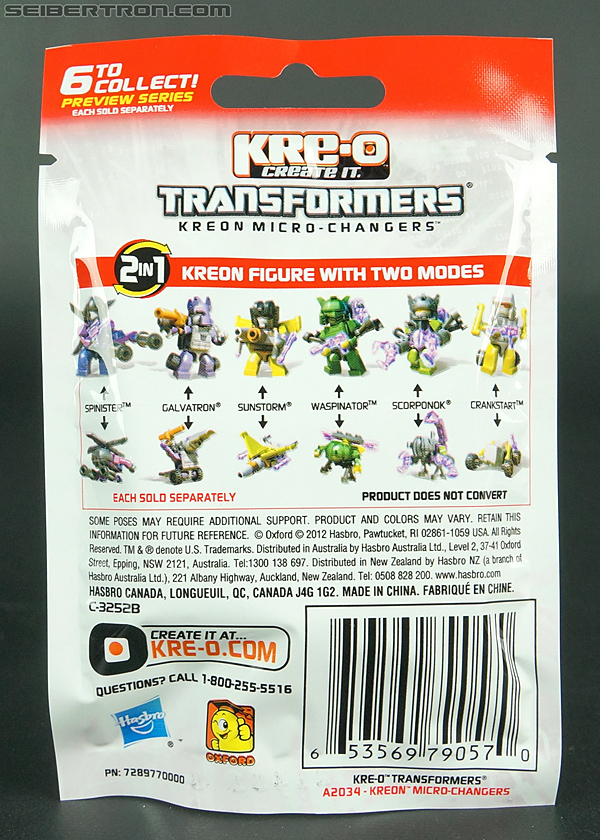 Kre-O Transformers Galvatron (Image #4 of 98)