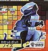 KO Transformers Noizu - Image #3 of 113