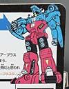 KO Transformers Noizu - Image #9 of 113