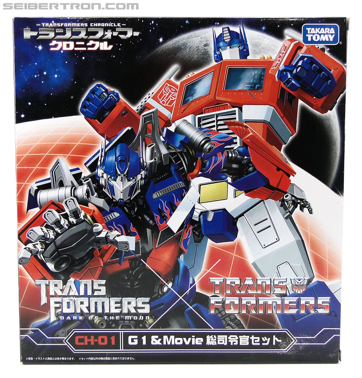 Transformers Chronicles Optimus Prime (G1) (Reissue) (Image #1 of 196)