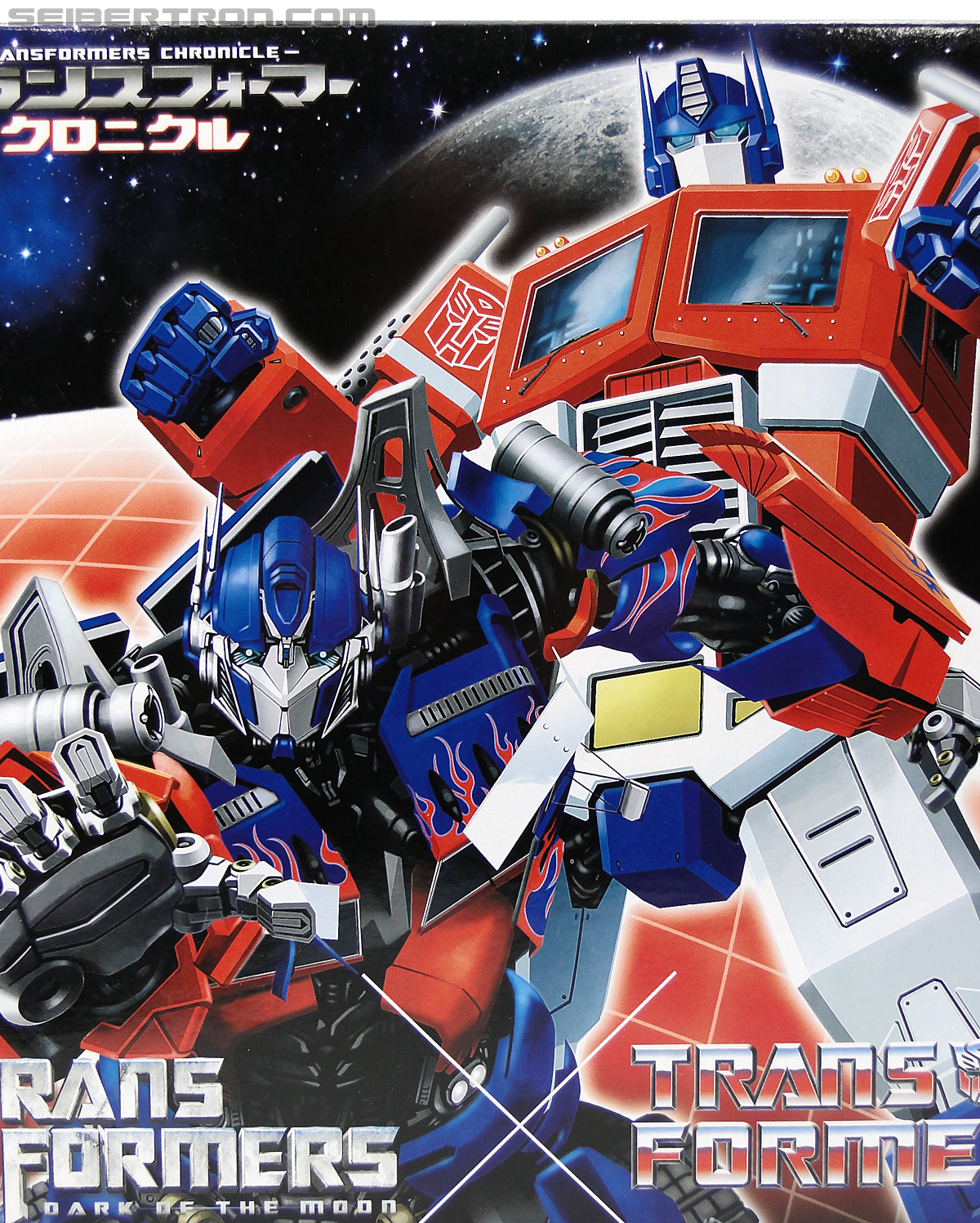 Transformers Chronicles Optimus Prime (G1) (Reissue) (Image #2 of 196)