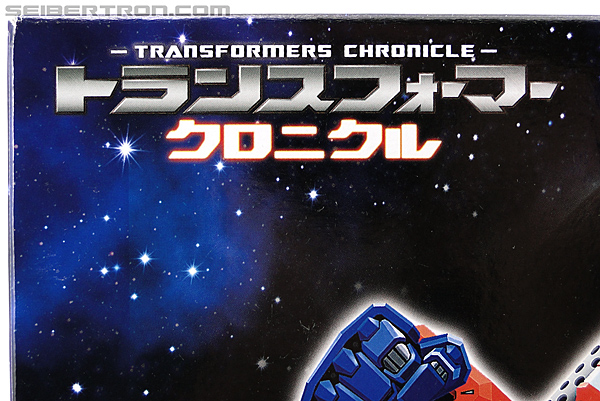 Transformers Chronicles Optimus Prime (G1) (Reissue) (Image #11 of 196)
