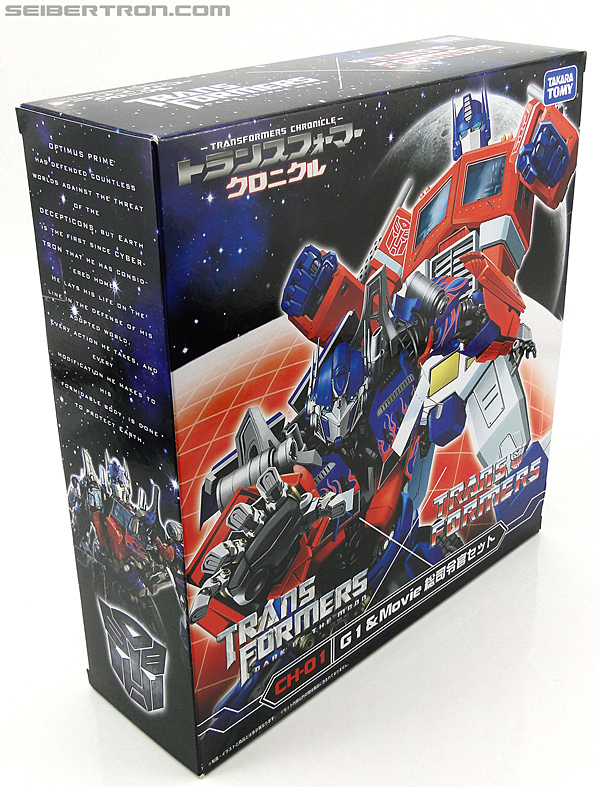 Transformers Chronicles Optimus Prime (G1) (Reissue) (Image #12 of 196)