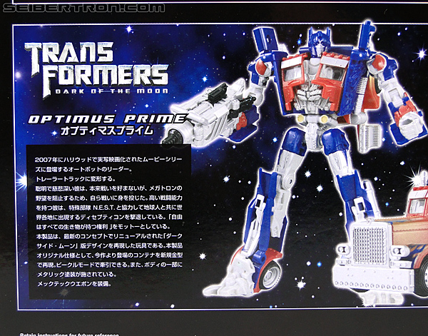 Transformers Chronicles Optimus Prime (G1) (Reissue) (Image #21 of 196)