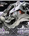 Transformers Chronicles Megatron (G1) (Reissue) - Image #10 of 218