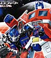 Transformers Chronicles Optimus Prime (G1) (Reissue) - Image #3 of 196