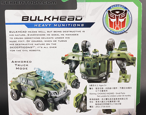 Transformers Prime: Cyberverse Bulkhead (Image #6 of 150)