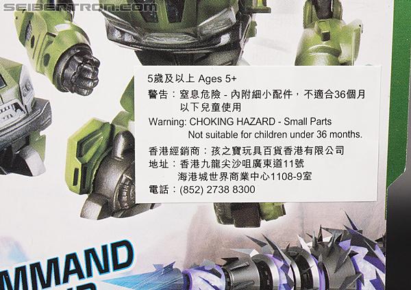 Transformers Prime: Cyberverse Bulkhead (Image #7 of 150)