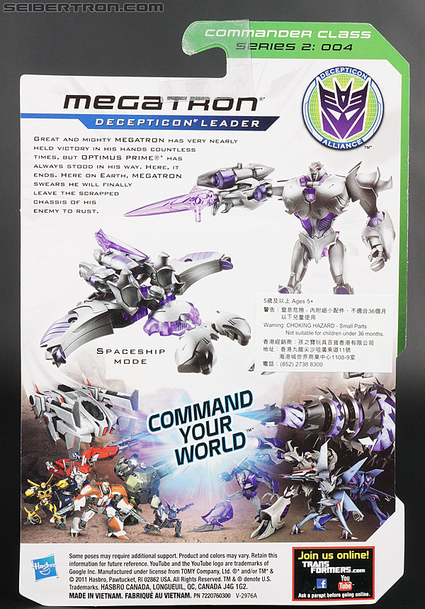 Transformers Prime: Cyberverse Megatron (Image #5 of 144)