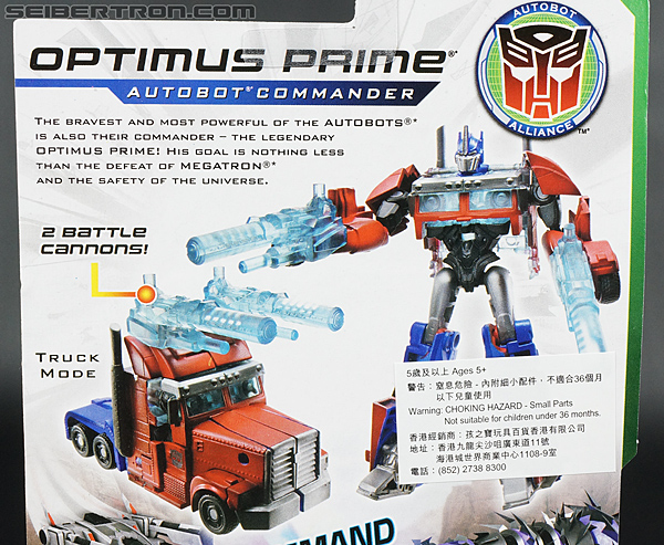 Transformers Prime: Cyberverse Optimus Prime (Image #7 of 162)