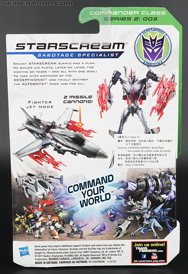 Transformers Prime: Cyberverse Starscream (Image #5 of 154)
