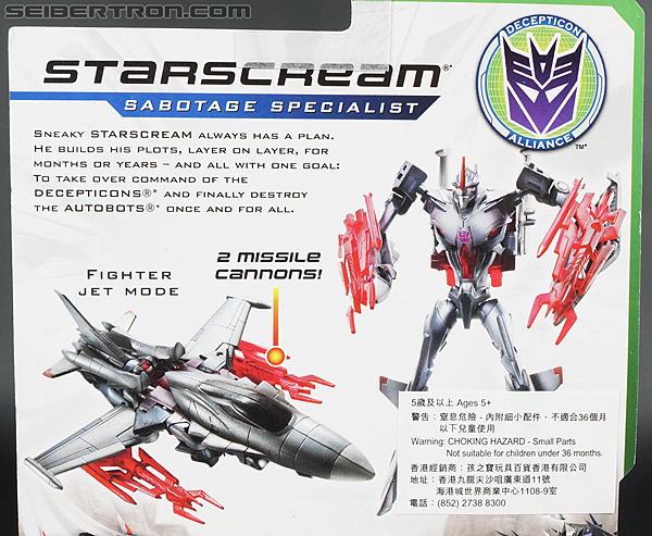 Transformers Prime: Cyberverse Starscream (Image #7 of 154)