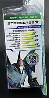 Transformers Prime: Cyberverse Starscream - Image #11 of 154