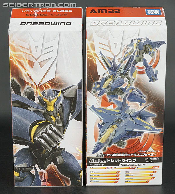 Transformers Prime: Robots In Disguise Dreadwing (Image #21 of 187)