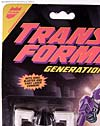 Generation 2 Blast Off - Image #2 of 93