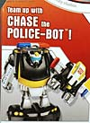 Transformers Rescue Bots Jack Tracker & Jet Pack - Image #9 of 75