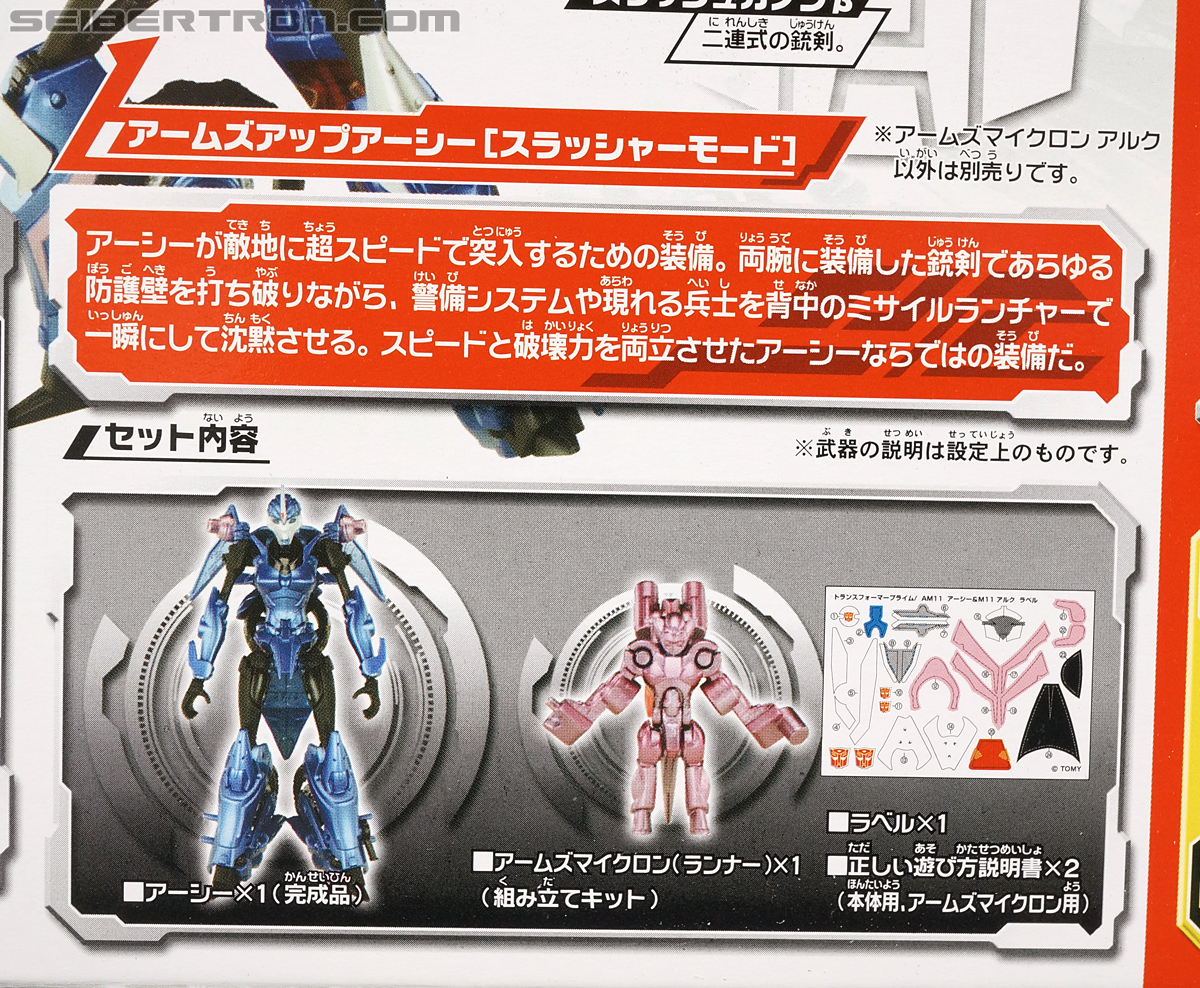 Transformers Arms Micron Arcee (Image #15 of 160)