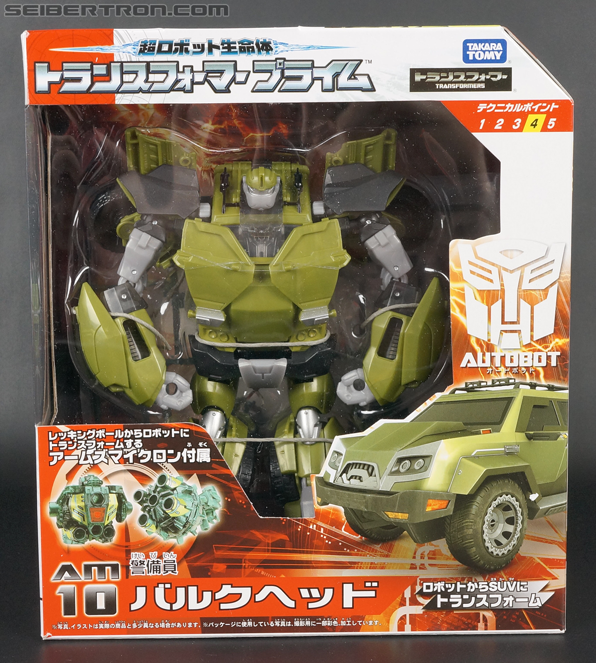 Transformers Arms Micron Bulkhead (Image #1 of 185)