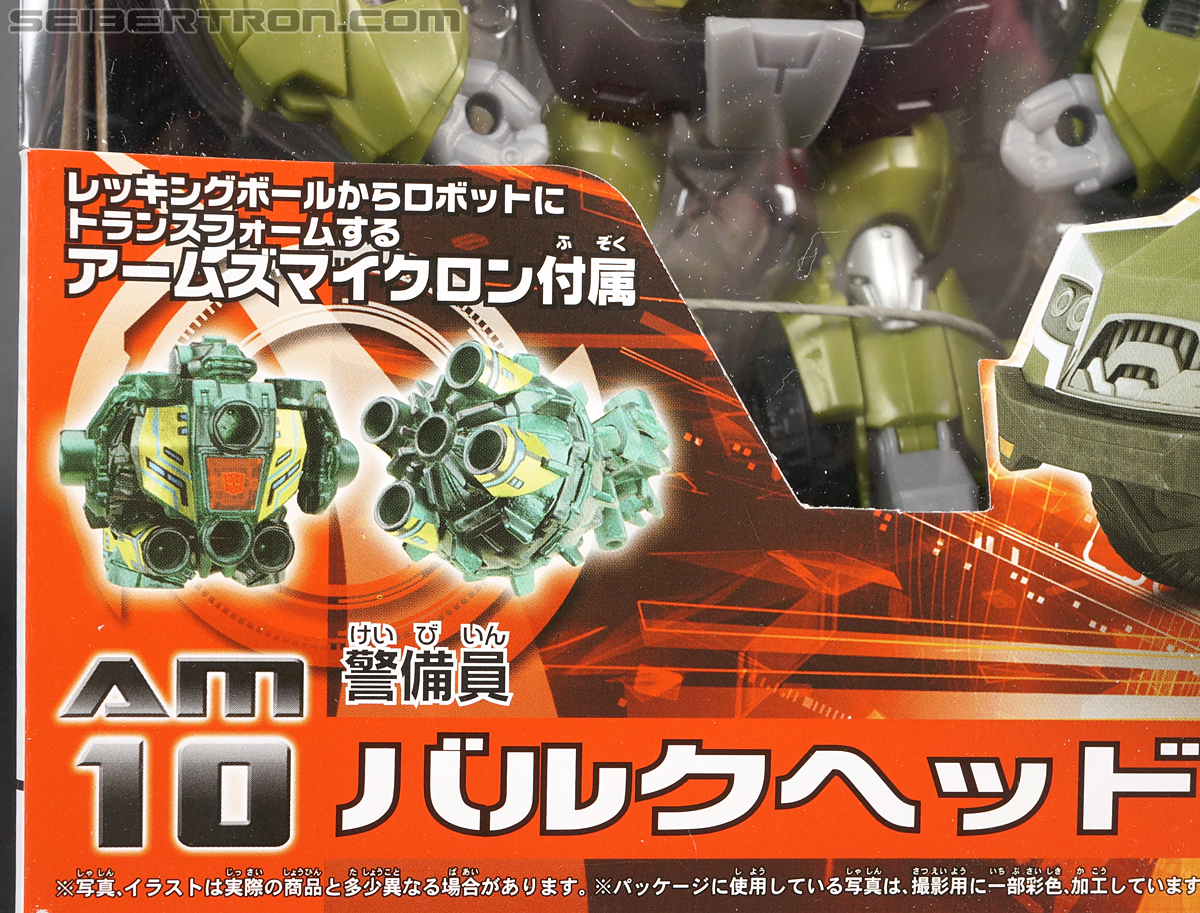 Transformers Arms Micron Bulkhead (Image #5 of 185)