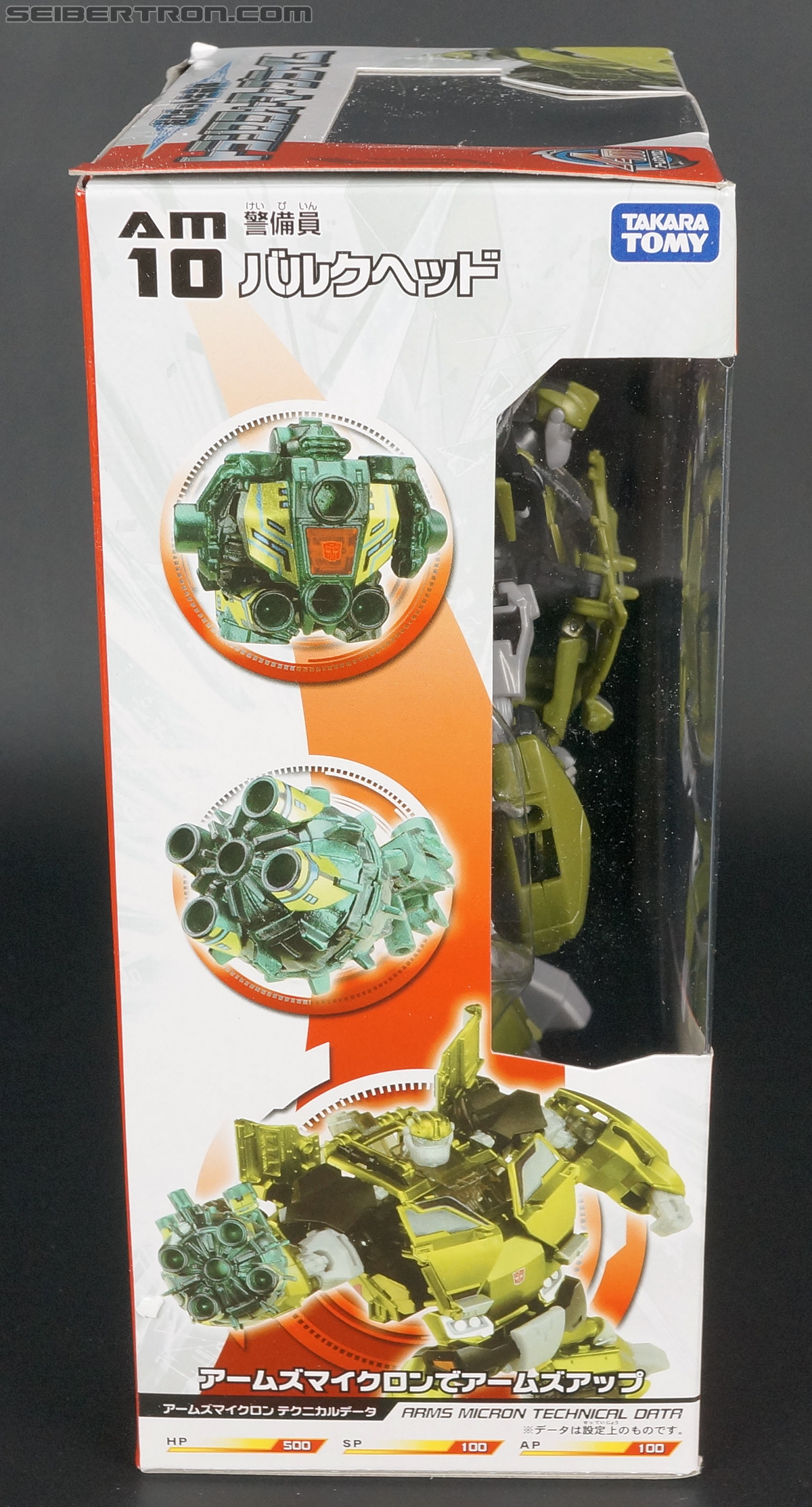 Transformers Arms Micron Bulkhead (Image #7 of 185)