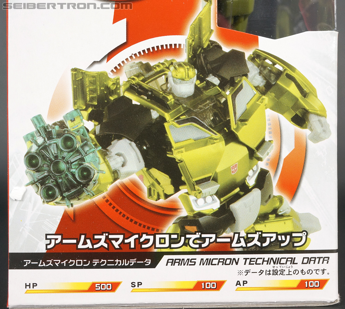 Transformers Arms Micron Bulkhead (Image #8 of 185)