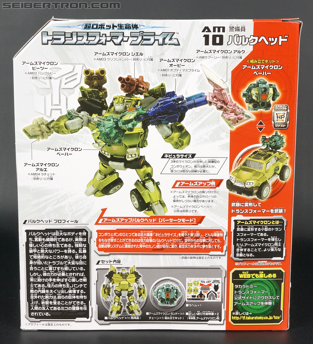 Transformers Arms Micron Bulkhead (Image #11 of 185)